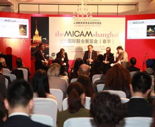 theMICAM Shanghai Press Conference