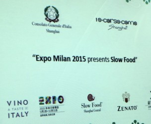 SLOW FOOD PRESS CONFERENCE FOR THE CONSULATE GENERAL OF ITALY IN SHANGHAI