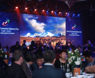 CCIC Italian Gala Dinner in Beijing