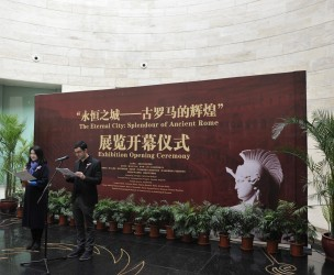 """The Eternal City. Splendour of Ancient Rome"" Opening Ceremony in Chengdu Jinsha Site Museum"