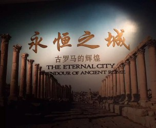 """THE ETERNAL CITY. SPLENDOUR OF ANCIENT ROME"" TIANJIN MUSEUM"