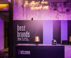 Best Brands Award 2016