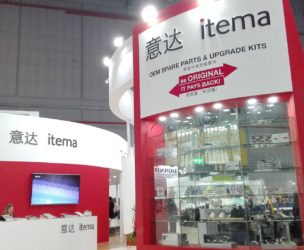 Itema ITMA Asia Booth Service